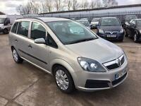 VAUXHALL ZAFIRA 1.8 AUTOMATIC 7 SEATER 2008 / 71K MILES / EXCELLENT CONDITION / HPI CLEAR