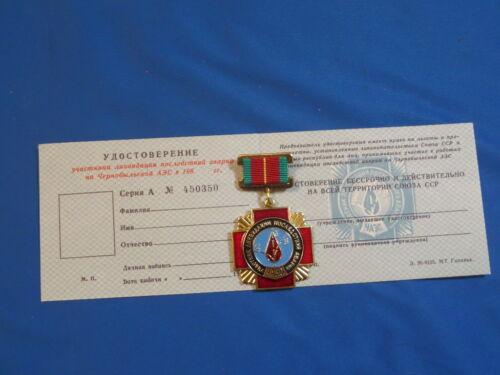 NEW soviet certificate ID doc + medal Liquidator Chernobyl nuclear power plant