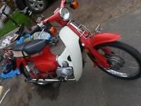 for sale are 3 bikes