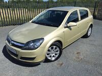 2004 04 VAUXHALL ASTRA 1.6i 16v 5 DOOR HATCHBACK - *LOW MILEAGE* - AUGUST 2018 M.O.T - GOOD EXAMPLE!