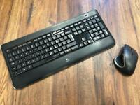 Logitech K800 Wireless Mouse and Keyboard (Gaming)