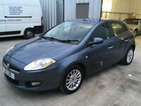 FIAT BRAVO 1.4 DYNAMIC PETROL. LONG MOT AND SERVICE HISTORY PERSONAL PLATE INCLUDED