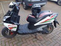 Longjia moped 64 plate (2014) £355 ono