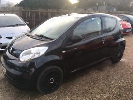 CITROEN C1 1.0 i VIBE HATCHBACK 3DR 2007(56)*IDEAL FIRST CAR*CHEAP INSURANCE*EXCELLENT CONDITION