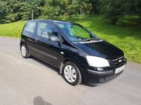 hyundai getz 1.1 petrol cheap insurance