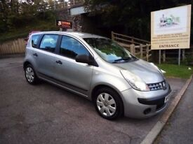 great value. Nissan Note MPV.