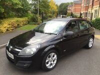 VAUXHALL ASTRA 1.6 PETROL,8 MONTHS MOT,FULL HISTORY,FULL LEATHER,1 OWNER.