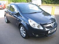 2008 VAUXHALL CORSA 1.2 DESIGN 3 DOOR ON A PRIVATE PLATE, GREAT SPEC, SERVICE RECORDS, 2 OWNERS.