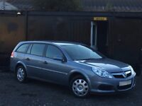 ★ 2007 VAUXHALL VECTRA 1.8L ESTATE + 12 MONTHS MOT + DRIVES GREAT++NEW CLUTCH FITTED ★
