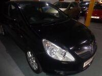 Vaxhaul Corsa SXI Black 1.2 Petrol Cheap Insurance 3 Door Hatchback 2007