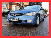 (57000 Miles) --- 2007 Honda Civic 1.3 ES --- HyBrid --- Automatic --- Full Leather Seats -- £10 Tax