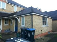 4 bedroom house in Nightingale Shott, Egham, TW20 (4 bed) (#965964)