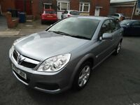 2007 07 VAUXHALL VECTRA 1.8 EXCLUSIV 5 DOOR