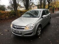 2008 VAUXHALL ASTRA BREEZE 5DR 1.6 PETROL **FULL SERVICE HISTORY + LONG MOT + DRIVES VERY GOOD**