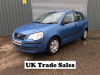 2005 VOLKSWAGEN POLO 1.2 PETROL **FULL YEARS MOT** similar to fiesta golf focus civic 308 corsa clio