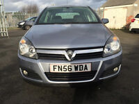 Vauxhall Astra 1.8 i 16v SRi - 2007, 65K Warranted Miles, Full Service History, 2 Owners, MOT Jan 17