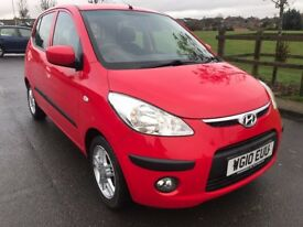 Hyundai i10 1.2 petrol for sale