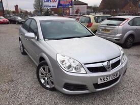 07 VAUXHALL VECTRA 2.2 DIRECT PETROL AUTOMATIC IN SILVER *PX WELCOME* MOT TILL JUNE 2018 £1450