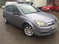 Vauxhall Astra - 05 plate - 3 former keepers - One year mot - Good runner