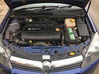 Vauxhall Astra H sri cdti 150bhp 6 speed estate...*REDUCED NO OFFERS* *