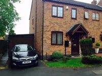 PRIVATE SALE !! Beautiful 2 Bedroon Semi-Detached House in BRIZLINCOTE VALLEY Best Around BURTON !