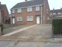 1 bedroom in Trent Road, Worcester, WR5