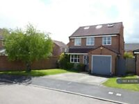 5 bedroom house in Mowbray Chase, Woodlesford, Leeds, LS26 (5 bed) (#1121788)