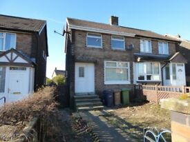 LOVELY 2 BED HOUSE AVAILABLE TO RENT IN TOWN END FARM, SUNDERLAND. LOW MOVE IN COSTS.