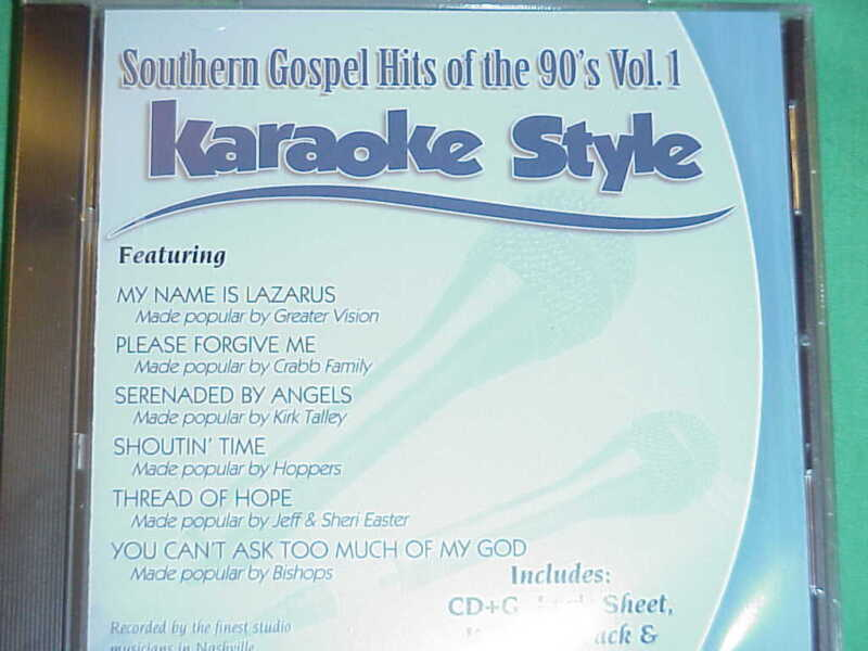 Southern Gospel Hits of the 90