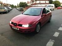 Seat Leon Cupra turbo mint condition thought out full seat history remapped (**part ex welcome **)