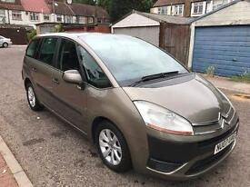 CITROEN C2 1.6i 16v Code 3dr (brown) 2007
