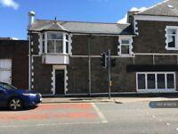 1 bedroom in Crwys Road, Cardiff , CF24 (#1162713)