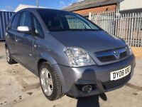 2008 VAUXHALL MERIVA 1.6 DESIGN 5 DR MPV BARGAIN LOVELY CAR