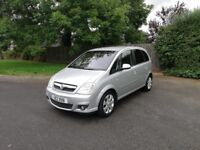 2008 Vauxhall Meriva, top spec, long MOT - trade ins & swaps welcome - delivery available