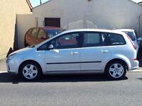 57 ford focus 1.6 c-max style 5 door mpv.petrol.manual.warranty.1st class.