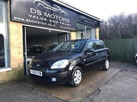 2009/09 KIA RIO CHILL / 12 MONTHS MOT / DEALER WARRANTY