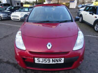 RENAULT CLIO 1.1 EXTREME 3d 74 BHP SERVICE RECORD ++ 1 PREVIOUS KEEPER ++