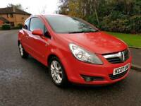 2007 VAUXHALL CORSA SXI 1.3 CDTI DIESEL * LONG MOT END JULY 2018 *