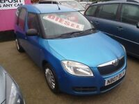 Skoda ROOMSTER,1422 cc 5 door hatchback,1 previous owner,2 keys,clean tidy car,runs and drives well
