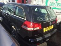 Vauxhall vectra new shape diesel spare parts breaking 2007 year estate