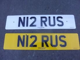 Private reg plate N12 RUS.