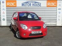 Kia Picanto RED (£30.00 ROAD TAX) FREE MOT'S AS LONG AS YOU OWN THE CAR!!! (red) 2009