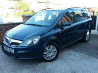 2007 VAUXHALL ZAFIRA LIFE 1.6 PETROL, 7 SEATS, ONE OWNER, VERY LOW MILEAGE, GOOD COND