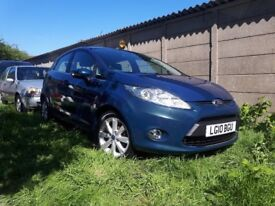 Ford fiesta very low miles 1.25 offers swaps