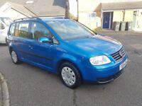 Volkswagen Touran S 1.6 MPV 5dr Petrol Manual (7 Seats) Blue 2004 **WARRANTED MILEAGE,