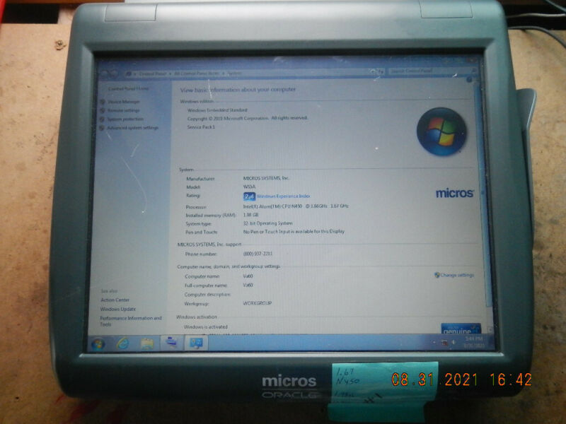 Micros Workstation 5a POINT OF SALE COMPUTER AND TOUCH SCREEN MONITOR