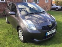 Amazing Condition And Great Value 2008 Yaris 1.3 TR 5 Door Hatchback Sept 2017 MOT FSH HPI Clear!!!