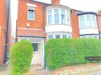 4 bedroom house in Wellesley Avenue, Hull, HU6 (4 bed) (#1223904)