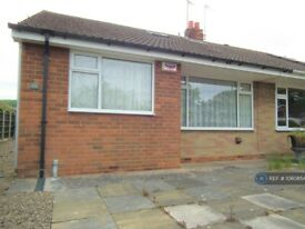 3 bedroom house in Rawdale Close, South Cave, HU15 (3 bed) (#1060854)