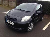 Toyota Yaris lovely little car cheap to run and insure petrol 3 doors